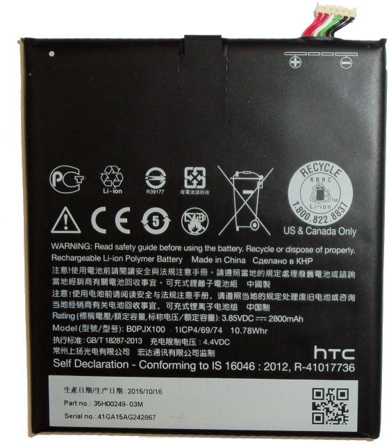HTC Bateria B0PJX100 Desire E9 E9p E9px E9s