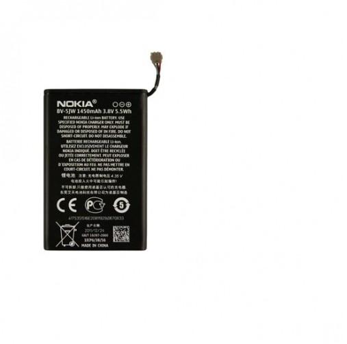 Nokia Lumia 800 BV-5JW 1450mAh 5,5Wh Li-Polymer 3.8V oryginalny)