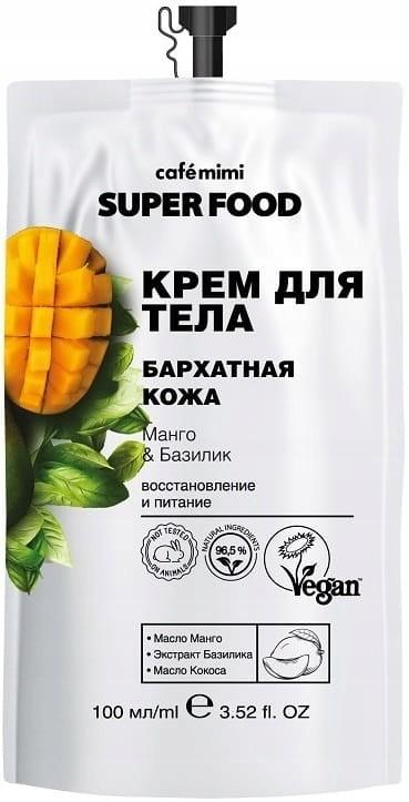 Mango CafeMiMi krem do ciała Bazylia