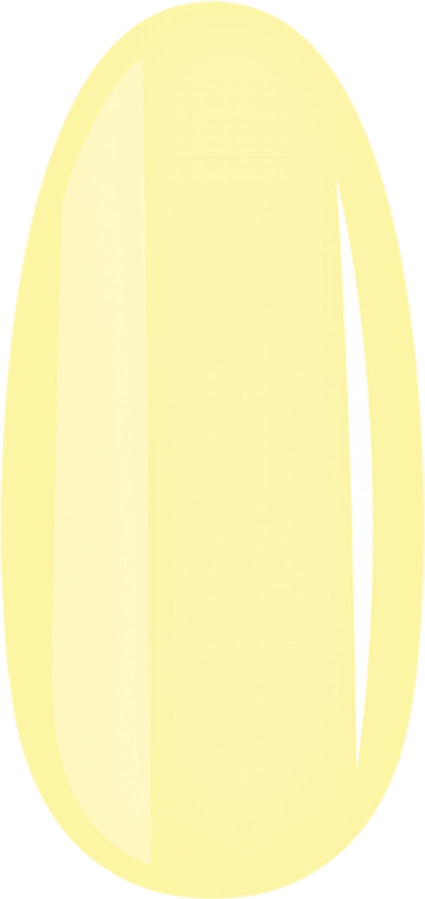 DUOGEL DUOGEL 106 Summer Yellow - lakier hybrydowy 6ml 10175-uniw
