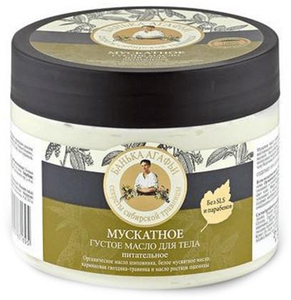 Pierwoje Reszenie Masło do ciała regenerujące 300 ml () 126798