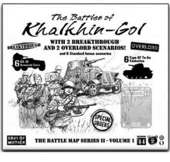 Days of Wonder Memoir 44: Battles of Khalkin Gol