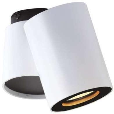HB Spot LAMPA sufitowa 12019 MLAMP natynkowa OPRAWA regulowana tuba downlight biała 12019