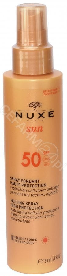 Nuxe Sun mleczko do opalania twarzy i ciała SPF50 150 ml