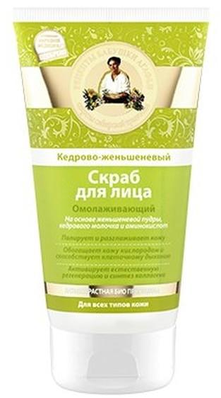 Pierwoje Reszenie Receptury Babuszki Receptury Babuszki przeciwstarzeniowy peeling do twarzy z cedrem i żeń-szeniem 150ml