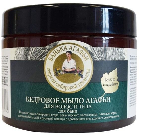 Pierwoje Reszenie Mydło do ciała i włosów cedrowe 300 ml () 126782
