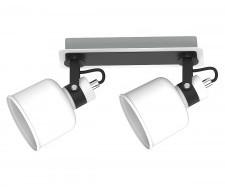 Keter Lighting Pako lampa sufitowa (spot) 2-punktowa 1202