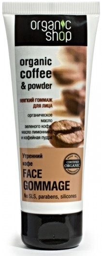 Organic Shop Peeling o twarzy z kawą 75 ml 32131-uniw