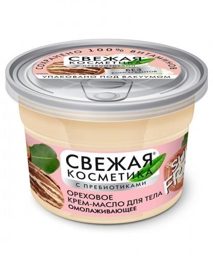 FITOKOSMETIK Fresh Orzechowe masło/krem do ciała z prebiotykiem
