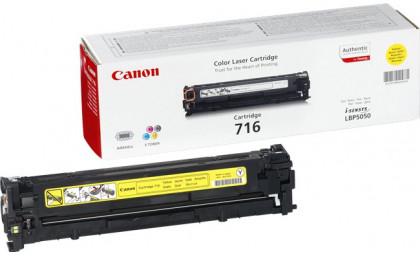Canon CRG-716Y / 716Y / 1977B002