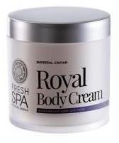 Siberica PROFESSIONAL Fresh Spa Royal Body Cream królewski krem do ciała 400ml 49905-uniw