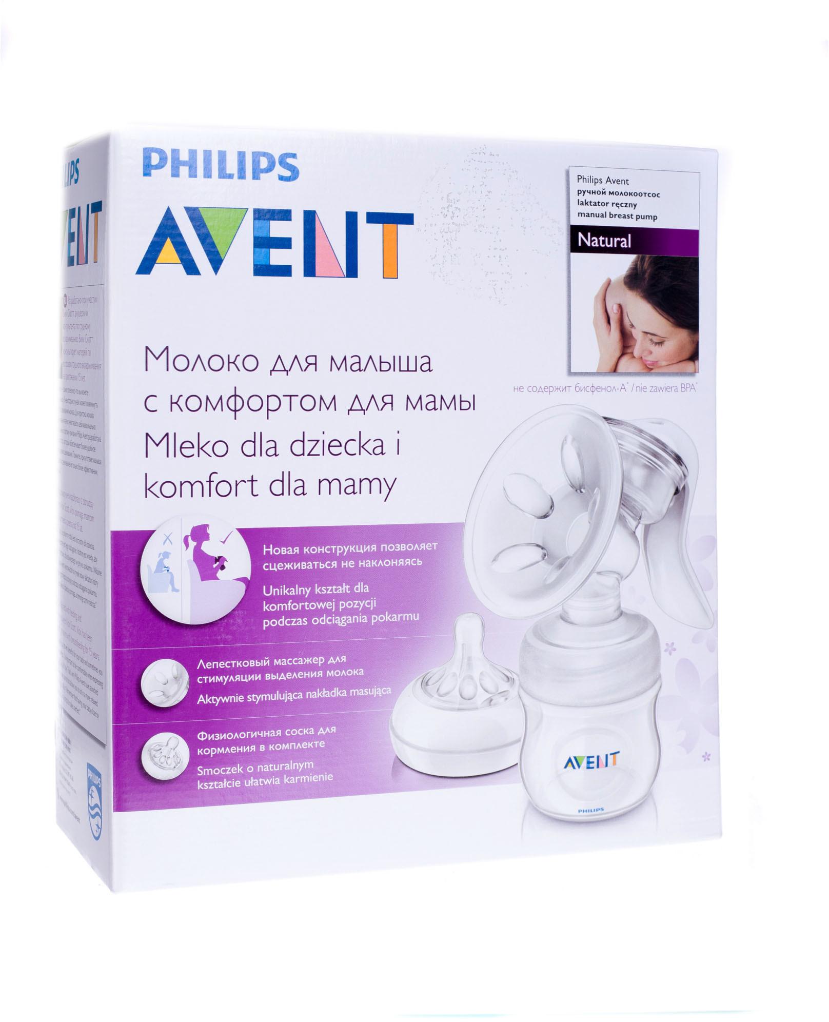 Philips Avent SCF330/20
