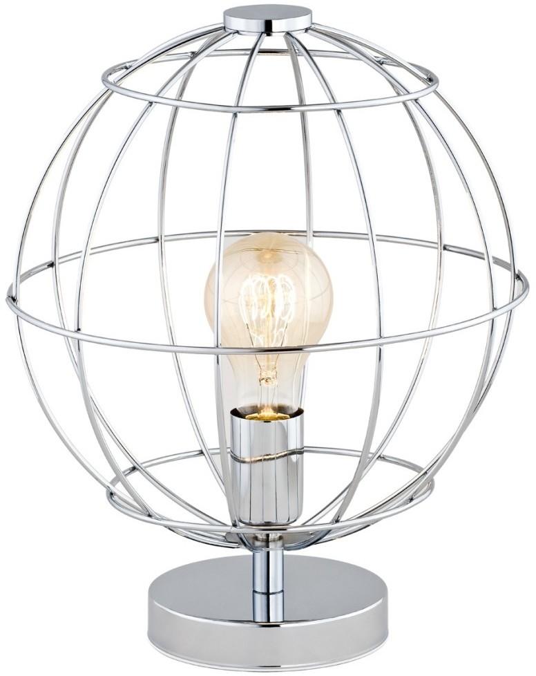 Argon Lampa stołowa 1 pł KAMERUN 3620 RABAT 3620