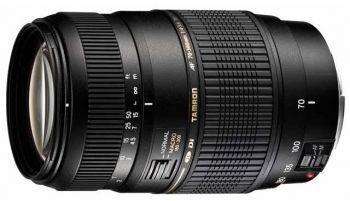 Tamron AF 70-300mm f/4-5.6 Di LD Macro 1:2 Nikon (A17NII)