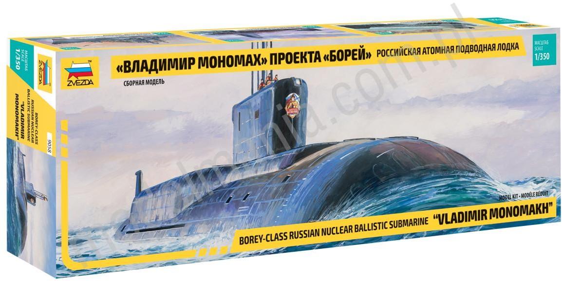 Zvezda Okręt podwodny projektu 955 klasy Borey 9058