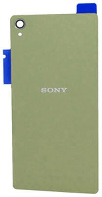 Sony Obudowa Klapka Baterii Xperia Z3 Zielona Klej