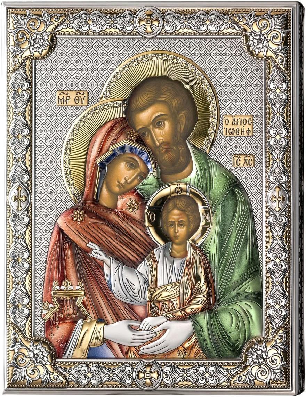 Valenti Ikona Świętej Rodziny kolor   Rozmiar: 12x16 cm   SKU: VL85313/3LCOL