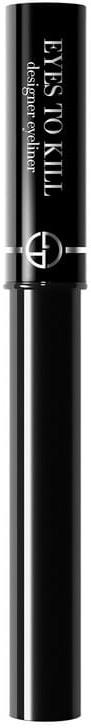 Giorgio Armani HOLOGRAPHIC COPPER Eye-liner 1.0 ml