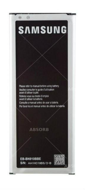 Samsung Oryginalna Bateria Galaxy Note 4 NFC BN910BBE BN910BBE