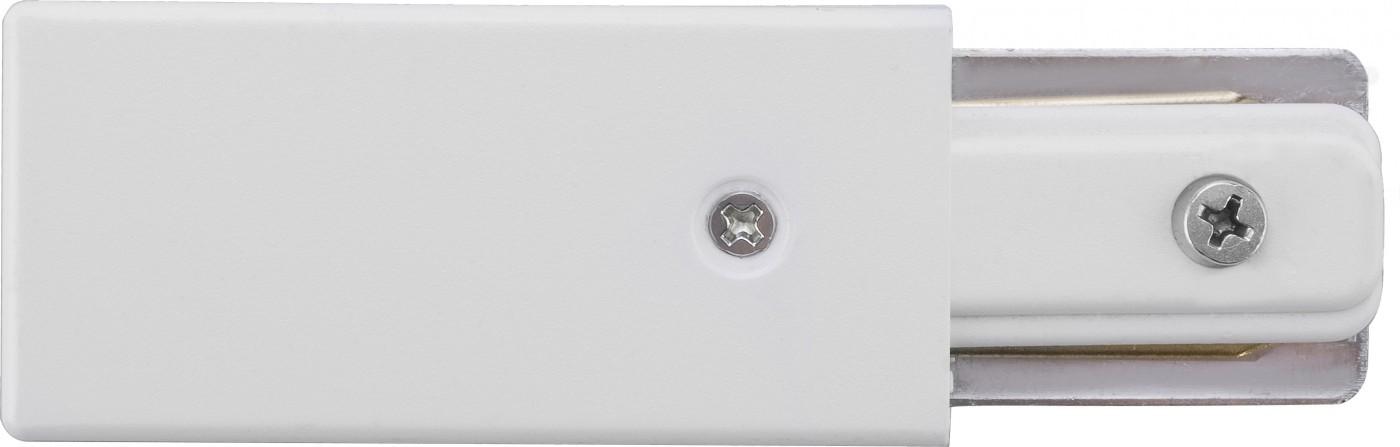 Nowodvorski Końcówka zasilająca PROFILE POWER END CAP WHITE by 9462
