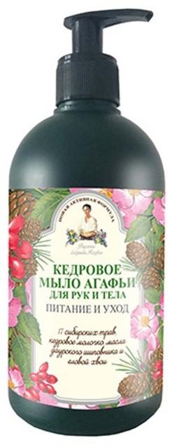 Eurobio Lab Eurobio Lab Mydło do ciała i rąk odżywcze z cedrem syberyjskim RUS 500ml () 120829