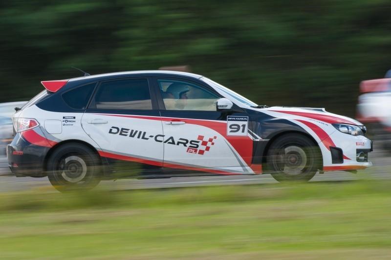 Jazda Subaru STI Turbo : Ilość okrążeń - 1, Tor - Tor Jastrząb - Radom , Usiądziesz jako - Pasażer