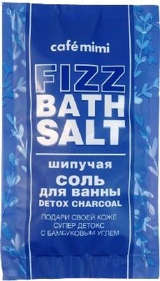 Le Cafe Cafe Mimi Mimi Fizz bath salt Musująca sól do kąpieli DETOX CHARCOAL 100g