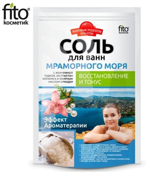 Fitokosmetik sól do kąpieli tonizująca z Morza Marmara, 500 g