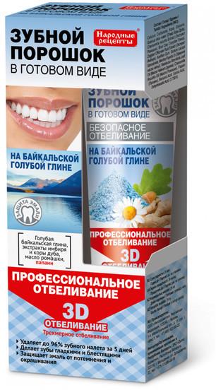 Fitokosmetik Fitokosmetik Proszek dentystyczny w postaci pasty na glince bajkalskiej 45ml