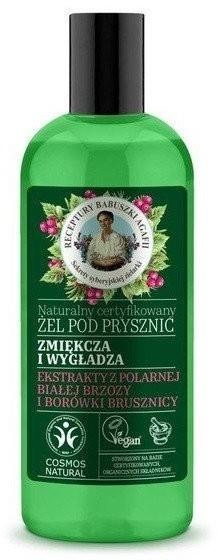 Babuszka Agafia Babuszka Agafia, antyoksydacyjny żel pod prysznic, 260 ml 260 ml | SZYBKA WYSYŁKA!