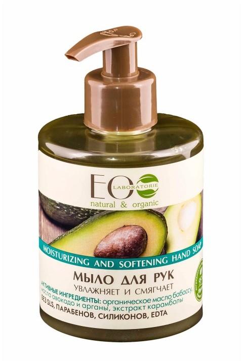 Eco LABORATORIE Laboratorie Mydło w płynie do rąk odżywczo-nawilżające 300 ml () 127785