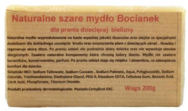 CARMEN CARMEN SZARE MYDŁO BOCIANEK 200G