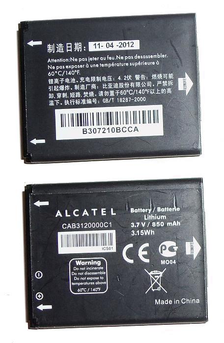 Alcatel Nowa Bateria CAB3120000C1 Tcl A860 A968