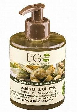 Ecolab Odżywcze mydło przeciwstarzeniowe do rąk - Nourishing & Anti Age Hand Soap Odżywcze mydło przeciwstarzeniowe do rąk - Nourishing & Anti Age Hand Soap