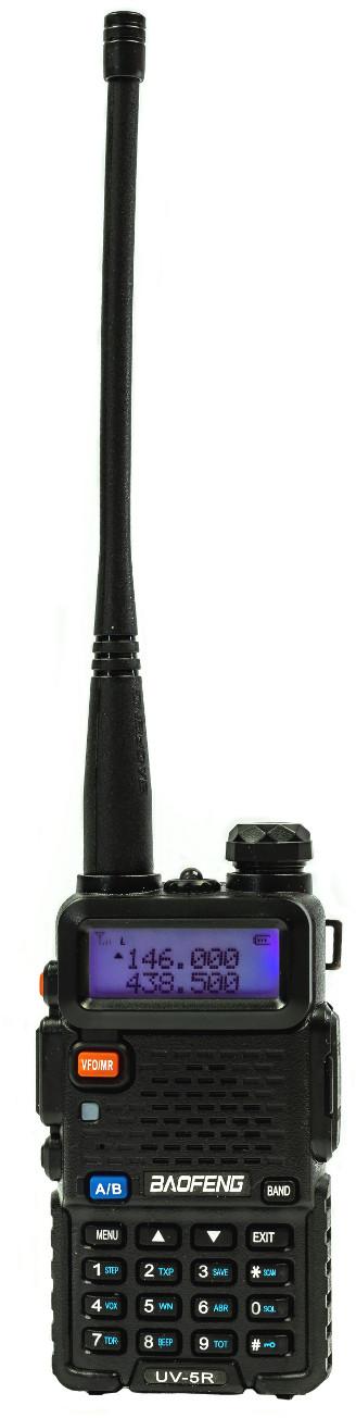 Baofeng UV-5R PRO krótkofalówka 5W VHF/UHF + silikonowy pokrowiec wersja specjalna Konektor 5903815301940