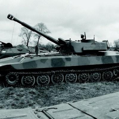 Zvezda  0875 Soviet Gvozdika Soviet Howitzer MZV-74