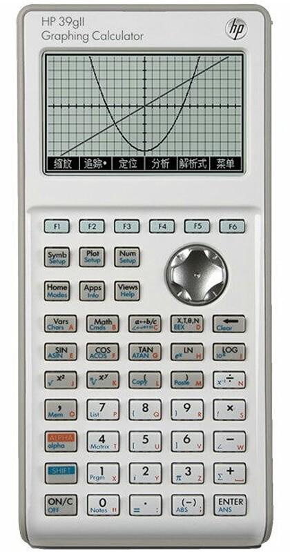 HP39GII kalkulator graficzny dla ucznia chemia matematyczna SAT /AP egzamin kalkulator naukowy