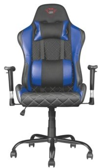 TRUST trust GXT 707R Resto Fotel gamingowy niebieski (22526)