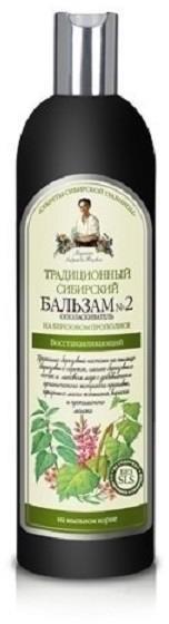 Pierwoje Reszenie Bania Bania Tradycyjny syberyjski odżywczy balsam do ciała 2 Brzozowy Propolis 550ml