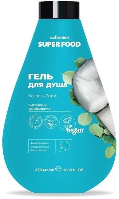 Le Cafe Cafe Mimi Mimi Super Food Żel pod prysznic Kokos&Lotos 370ml