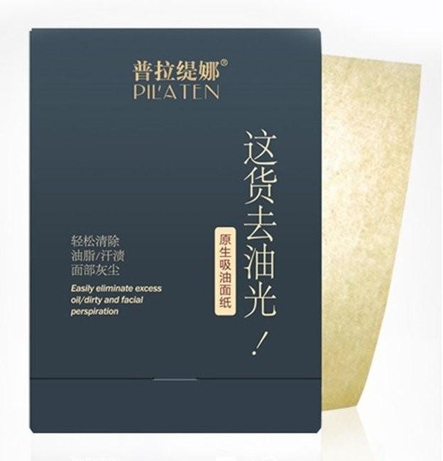 Pilaten Pilaten Bibułki matujące Czarne opakowanie 100 szt 1234618456