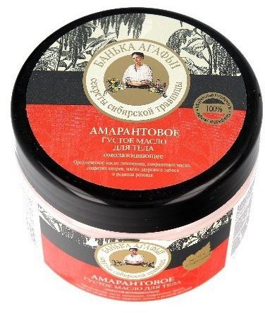 Pierwoje Reszenie Masło do ciała 300ml Amarantowe