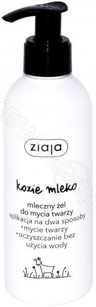 Ziaja Kozie Mleko mleczny żel do mycia twarzy 200ml