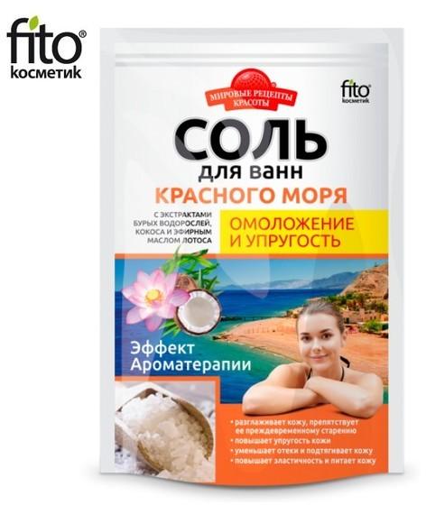 Fitokosmetik Sól do kąpieli z Morza Czerwonego ujędrniająco odmładzająca 500g