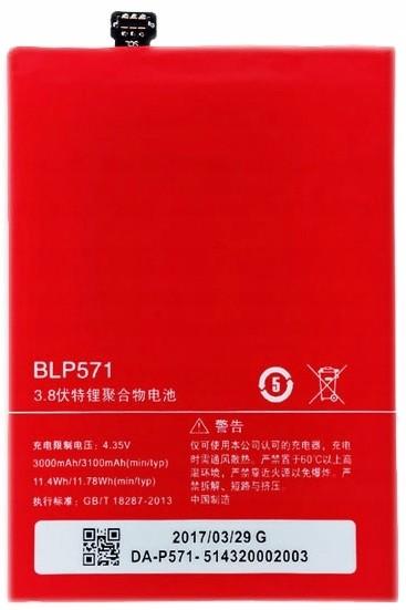 Nowa Oryginalna Bateria Oneplus One 1 BLP571 Fvat