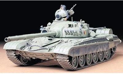 top Tamiya Russian Army Tank T72M1 TA-35160