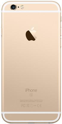 Apple iPhone 6S Obudowa Złota Tylna Korpus