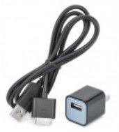 Kabel zasilający ładujący + transferowy USB + przejściówka wtyczka zasilania do Sony PSP Go
