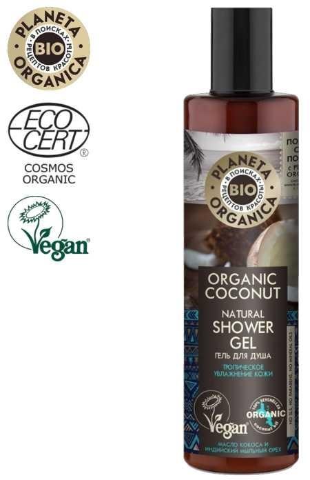 Planeta Organica Organiczny Żel pod Prysznic, Organic Coconut, 280ml