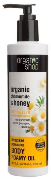Organic shop Shop Olejek pod prysznic Miód i Rumianek 280ml 1234603366